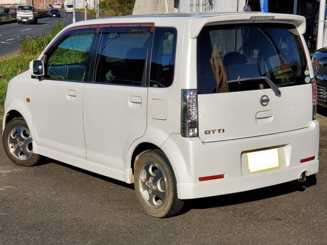 「日産」「オッティ」「コンパクトカー」「千葉県」の中古車15