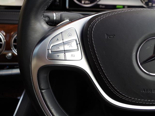S400ハイブリッド 正規D車右ハンドルラグジュアリーPKG(14枚目)