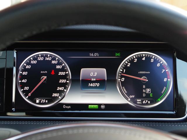 S400ハイブリッド 正規D車右ハンドルラグジュアリーPKG(16枚目)