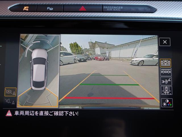 Rライン 4モーションアドバンス 正規D車電動パノラマルーフ(17枚目)
