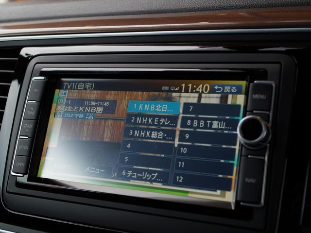 「フォルクスワーゲン」「ザ・ビートル」「クーペ」「富山県」の中古車26