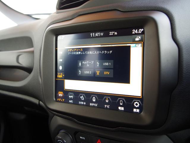 「その他」「ジープレネゲード」「SUV・クロカン」「富山県」の中古車27