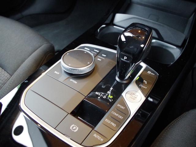 「BMW」「1シリーズ」「コンパクトカー」「富山県」の中古車23