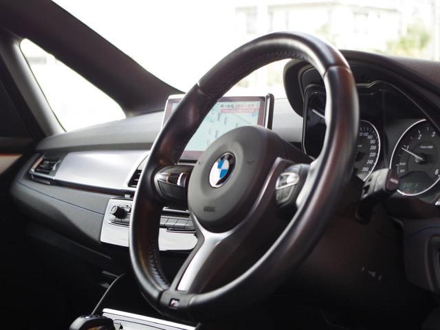 「BMW」「2シリーズ」「コンパクトカー」「富山県」の中古車16