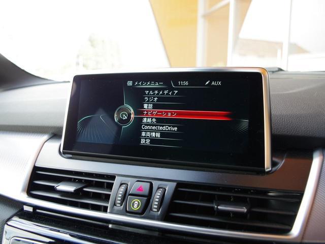 「BMW」「2シリーズ」「コンパクトカー」「富山県」の中古車22