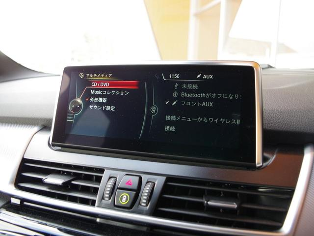 「BMW」「2シリーズ」「コンパクトカー」「富山県」の中古車24