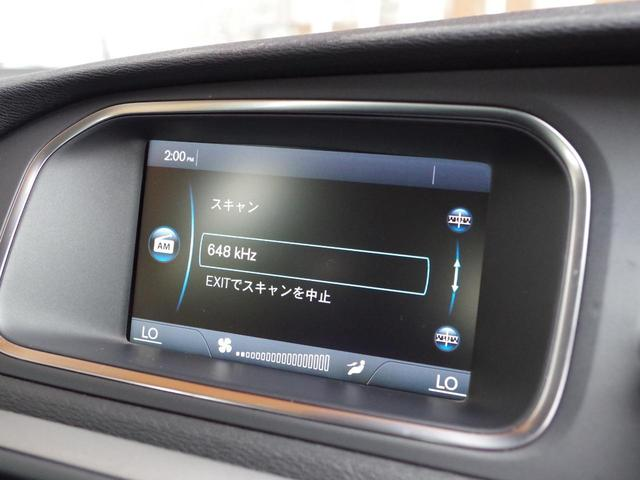 「ボルボ」「V40」「ステーションワゴン」「富山県」の中古車4