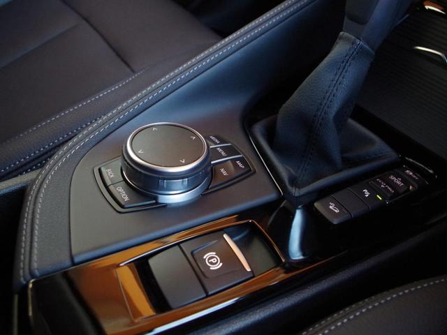 「BMW」「X1」「SUV・クロカン」「富山県」の中古車30