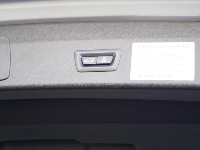 「BMW」「X1」「SUV・クロカン」「富山県」の中古車36