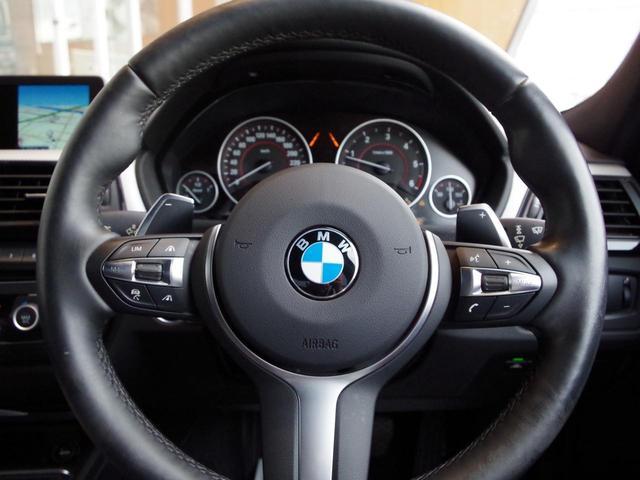 「BMW」「3シリーズ」「セダン」「富山県」の中古車5