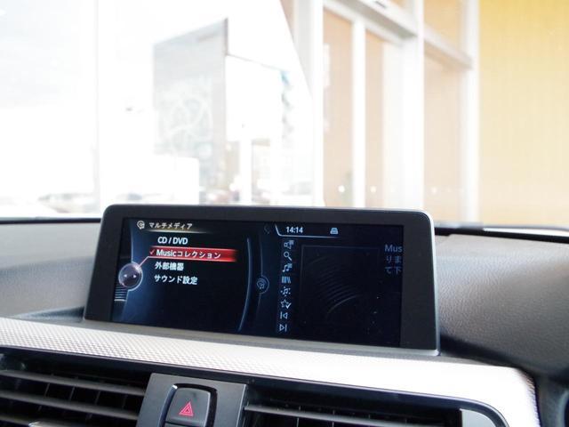 「BMW」「3シリーズ」「セダン」「富山県」の中古車21