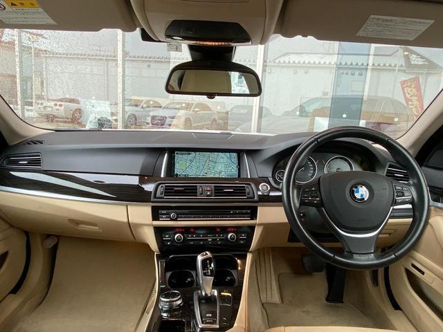 「BMW」「5シリーズ」「セダン」「富山県」の中古車3
