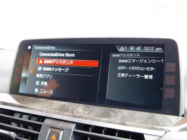 「BMW」「X3」「SUV・クロカン」「富山県」の中古車8