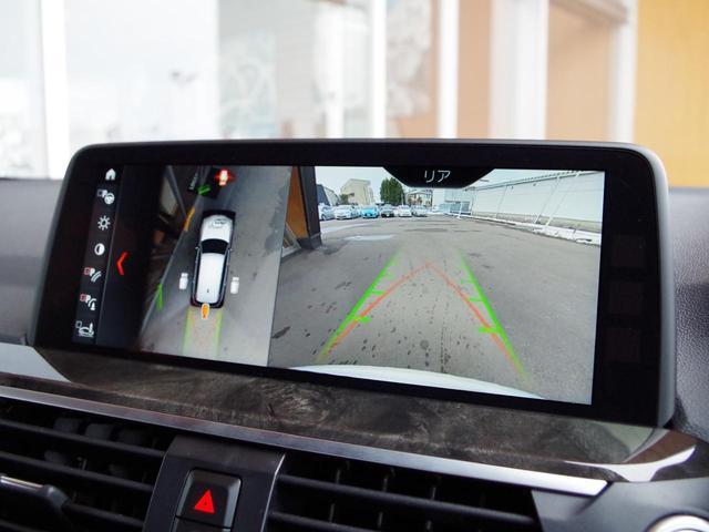 「BMW」「X3」「SUV・クロカン」「富山県」の中古車9