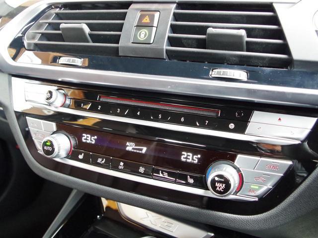 「BMW」「X3」「SUV・クロカン」「富山県」の中古車10