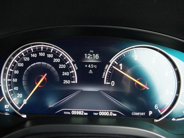 「BMW」「X3」「SUV・クロカン」「富山県」の中古車14