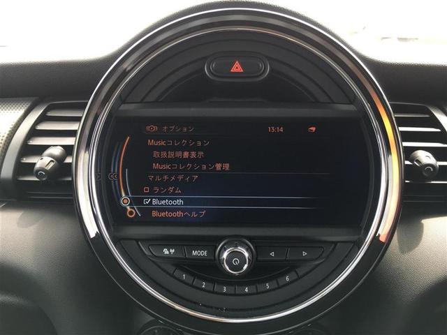 「MINI」「MINI」「コンパクトカー」「富山県」の中古車3