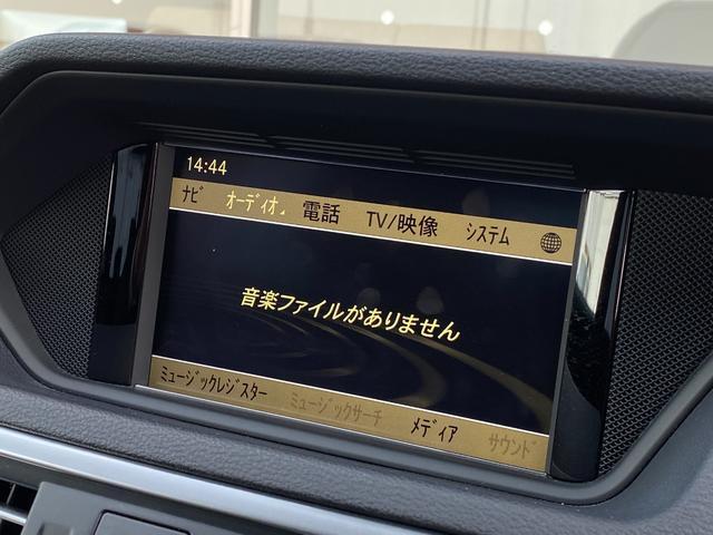 「メルセデスベンツ」「Eクラス」「セダン」「富山県」の中古車15