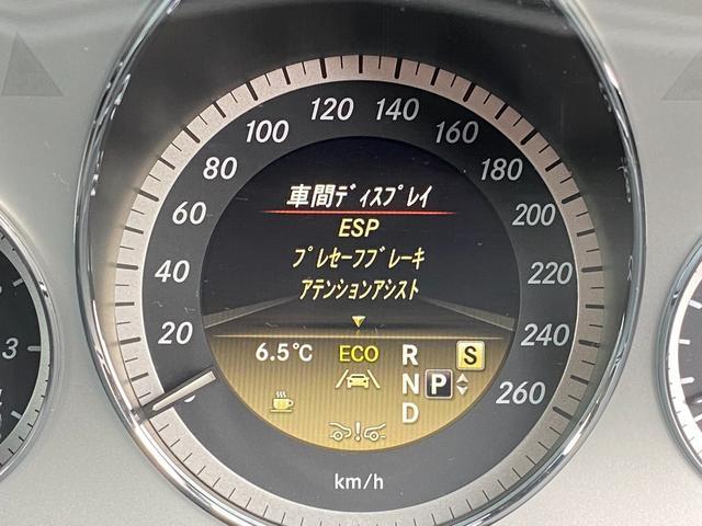 「メルセデスベンツ」「Eクラス」「セダン」「富山県」の中古車21