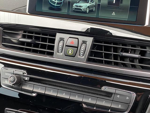 「BMW」「X1」「SUV・クロカン」「富山県」の中古車17
