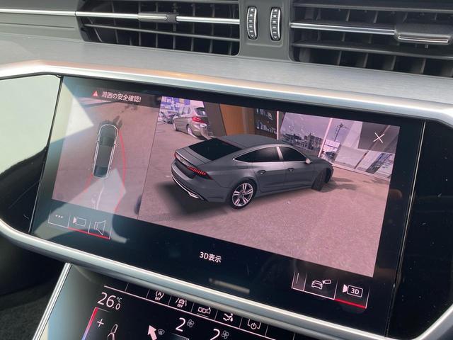「アウディ」「A7スポーツバック」「セダン」「富山県」の中古車50