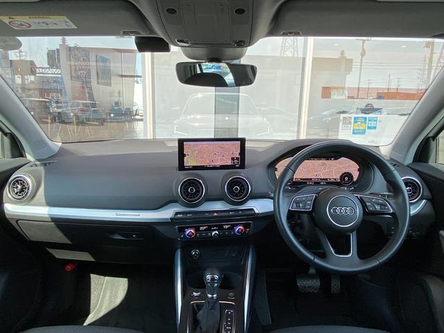 「アウディ」「Q2」「SUV・クロカン」「富山県」の中古車3