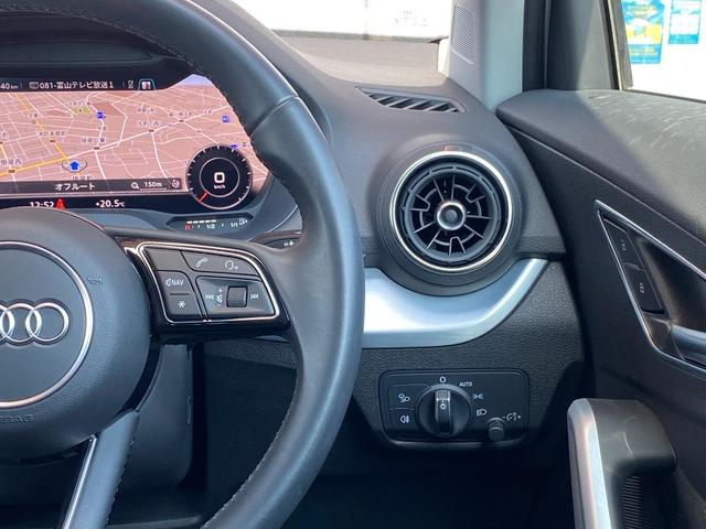 「アウディ」「Q2」「SUV・クロカン」「富山県」の中古車17