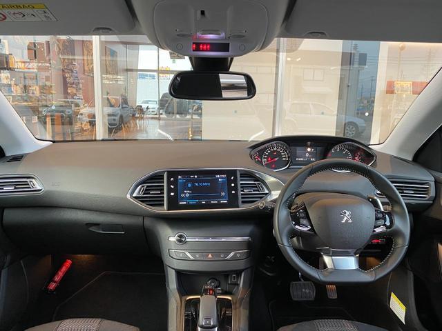 「プジョー」「308」「コンパクトカー」「富山県」の中古車3