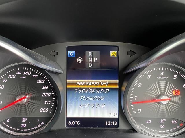 「メルセデスベンツ」「GLC」「SUV・クロカン」「富山県」の中古車10