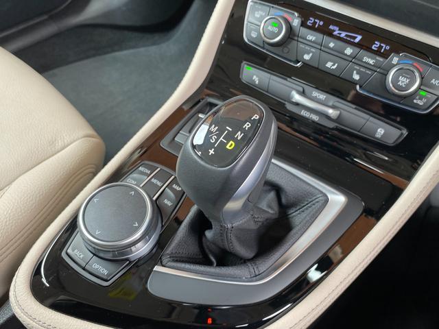 「BMW」「2シリーズ」「コンパクトカー」「富山県」の中古車20