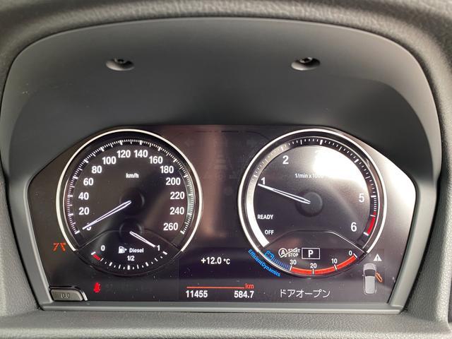 「BMW」「2シリーズ」「コンパクトカー」「富山県」の中古車23