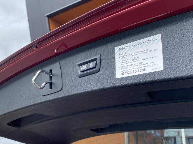 「BMW」「2シリーズ」「コンパクトカー」「富山県」の中古車37