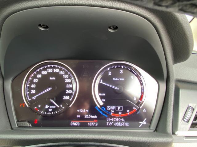 「BMW」「2シリーズ」「コンパクトカー」「富山県」の中古車21