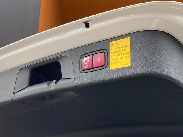 GLC250 4マチックスポーツ ポーラホワイト ヘッドアップディスプレイ ACC パワーバックドア(スマート) キーレスゴー LED 前後コーナーセンサー パドルシフト ダイナミックセレクト レーダーセーフティ 保・取 スペアキー(36枚目)