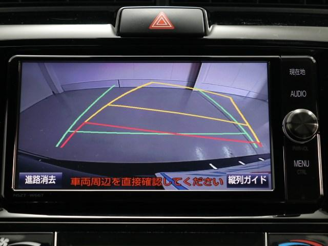 「トヨタ」「カローラフィールダー」「ステーションワゴン」「東京都」の中古車11
