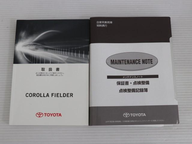 「トヨタ」「カローラフィールダー」「ステーションワゴン」「東京都」の中古車20