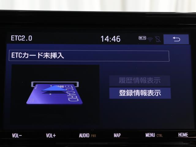 Z キーフリー 地デジTV DVD スマートキ- バックモニター メモリーナビ LEDヘッドランプ ETC アルミ イモビライザー オートクルーズコントロール ABS オートエアコン パワステ(12枚目)