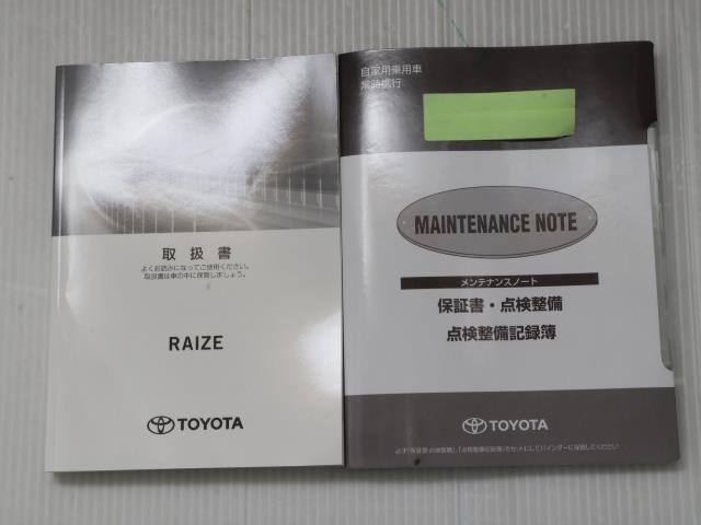Z キーフリー 地デジTV DVD スマートキ- バックモニター メモリーナビ LEDヘッドランプ ETC アルミ イモビライザー オートクルーズコントロール ABS オートエアコン パワステ(20枚目)