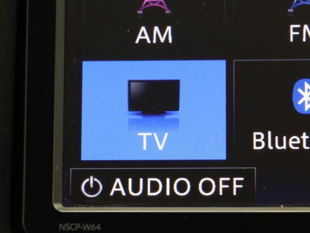 1.3X 記録簿 ワンセグ キーレスエントリー ワンオーナー メモリーナビ AC ABS ナビTV CD再生装置 エアバック カーテンエアバック パワステ 横滑防止装置 PW(8枚目)