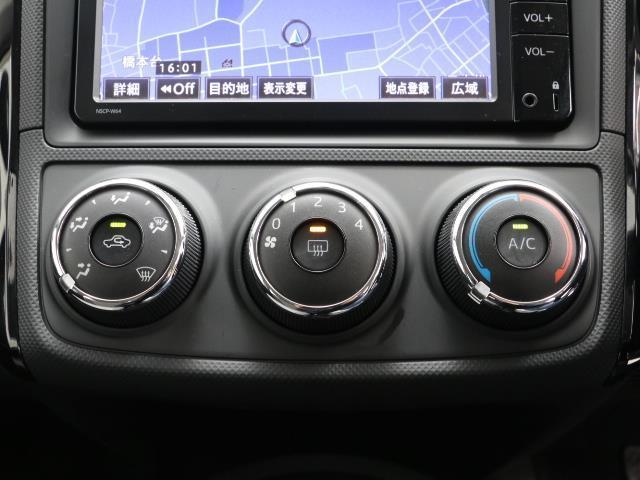 1.3X 記録簿 ワンセグ キーレスエントリー ワンオーナー メモリーナビ AC ABS ナビTV CD再生装置 エアバック カーテンエアバック パワステ 横滑防止装置 PW(10枚目)