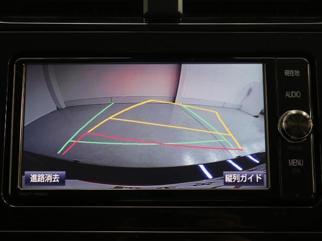 Aプレミアム 黒革シート ドラレコ 1オーナ フルセグ ETC キーレス スマートキ- クルーズコントロール LED CD プリクラッシュ 横滑り防止装置 盗難防止システム 電動シート Rカメラ オートエアコン(8枚目)
