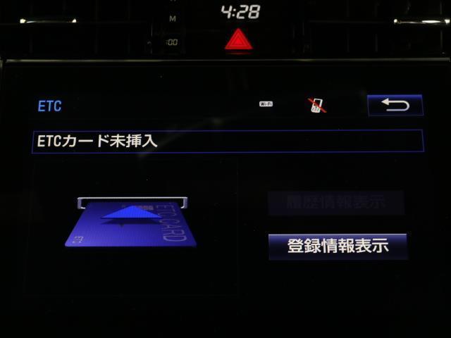 プレミアム 1オナ バックガイドモニター LEDライト アルミ パワーシート ETC メモリナビ アイスト ABS 記録簿 エアロ 横滑り防止装置 DVD再生 CD キーレス 盗難防止システム パワステ AAC(7枚目)