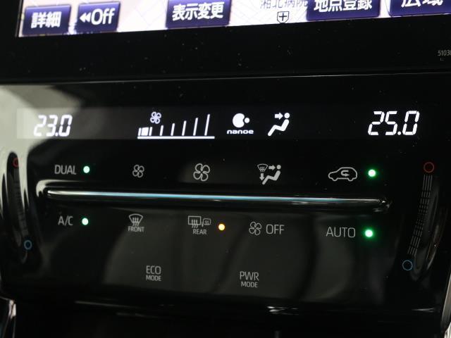 プレミアム 1オナ バックガイドモニター LEDライト アルミ パワーシート ETC メモリナビ アイスト ABS 記録簿 エアロ 横滑り防止装置 DVD再生 CD キーレス 盗難防止システム パワステ AAC(10枚目)