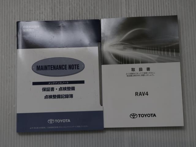 ハイブリッドX スマートキー ドラレコ LEDライト ETC メモリーナビ クルコン サポカー フTV Rカメラ 試乗車(20枚目)