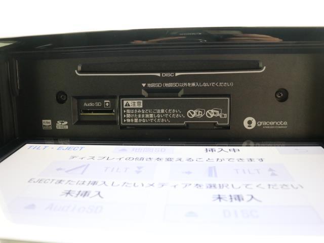 ハイブリッドG Z クルコン ドラレコ Bカメラ LED ナビTV DVD再生 ワンオーナー スマートキー フルセグTV ETC メモリーナビ キーレス CD アルミ 横滑り防止装置 盗難防止装置 衝突回避支援システム(12枚目)