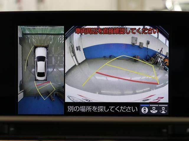 RS LEDヘッドライト 元試乗車 革シート フルセグTV ドラレコ ナビTV クルーズコントロール バックカメラ メモリーナビ ETC アルミ CD スマートキー パワーシート イモビライザー DVD(6枚目)