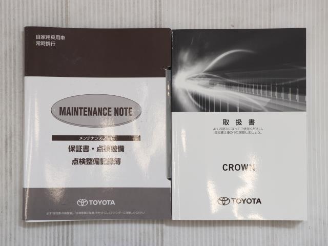 RS LEDヘッドライト 元試乗車 革シート フルセグTV ドラレコ ナビTV クルーズコントロール バックカメラ メモリーナビ ETC アルミ CD スマートキー パワーシート イモビライザー DVD(20枚目)