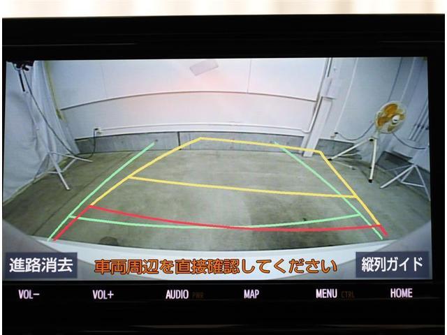 ハイブリッドG Bカメラ LED スマートキー ドラレコ ナビTV ETC メモリーナビ クルコン フルセグ アルミ CD 軽減ブレーキ 盗難防止システム 記録簿 DVD再生(6枚目)