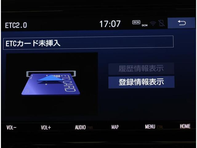 ハイブリッドG Bカメラ LED スマートキー ドラレコ ナビTV ETC メモリーナビ クルコン フルセグ アルミ CD 軽減ブレーキ 盗難防止システム 記録簿 DVD再生(9枚目)