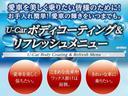 ロングスーパーGL 助手席エアバッグ Bモニター オートエアコン キーレス DVD ダブルエアコン ナビ付 ワンオーナ CDデッキ ETC付き パワーウインドウ 記録簿 ABS DVDナビ(27枚目)